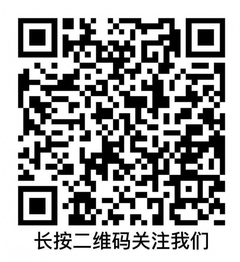 WeChat Image_20190319150256