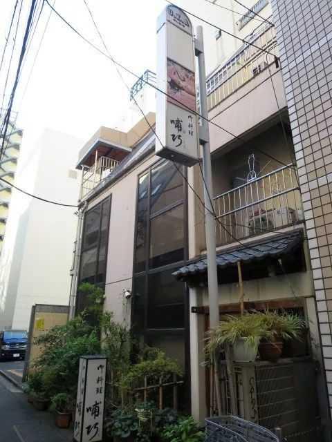 日本 东京 文京区 整栋丨上野周边东大附近3个店铺1间事务所