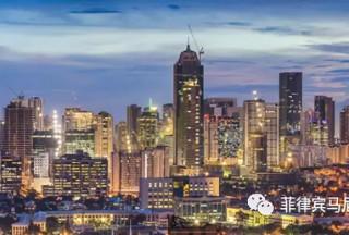菲律宾奎松市(Quezon City)中心区域投资价值分析