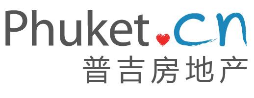 Phuket.cn
