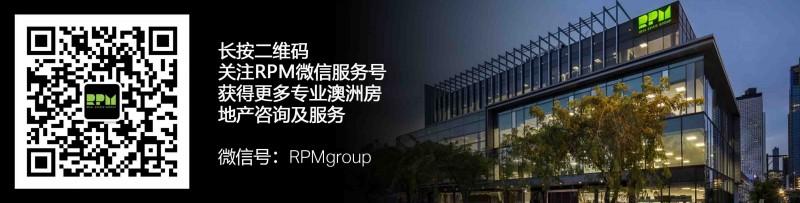 RPM banner - s