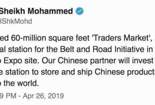 迪拜:越来越紧密的中阿关系,和越来越多的中国投资者
