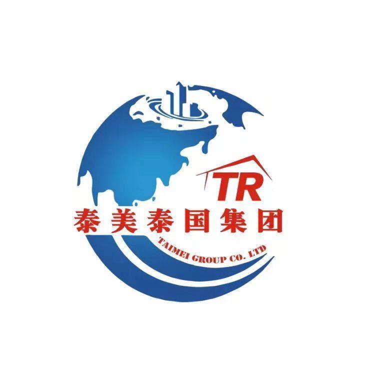 泰美(泰国)集团有限公司