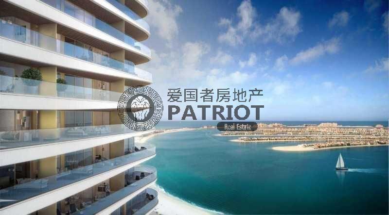 迪拜房产--棕榈岛旁,私密高端公寓项目,编号25737