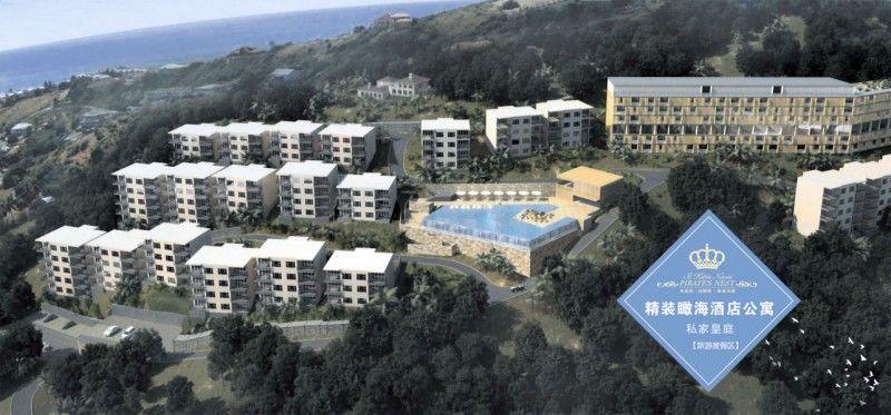圣基茨移民项目 岛上唯一现房 五年包租