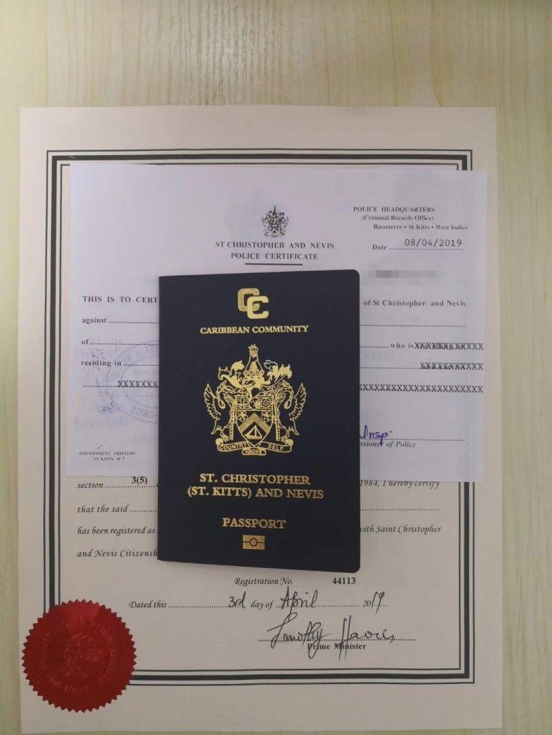 圣基茨购房投资移民,20万美金即可获得,万能护照。,编号30210