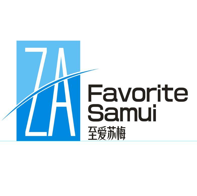 至爱苏梅Favorite Samui Co.,Ltd
