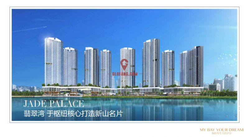 新山绿地翡翠湾Jade Palace|新加坡旁世界五百强造