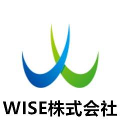 WISE株式会社