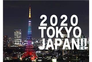 """2020年奥运会后东京的房产价格会""""暴落""""吗?"""
