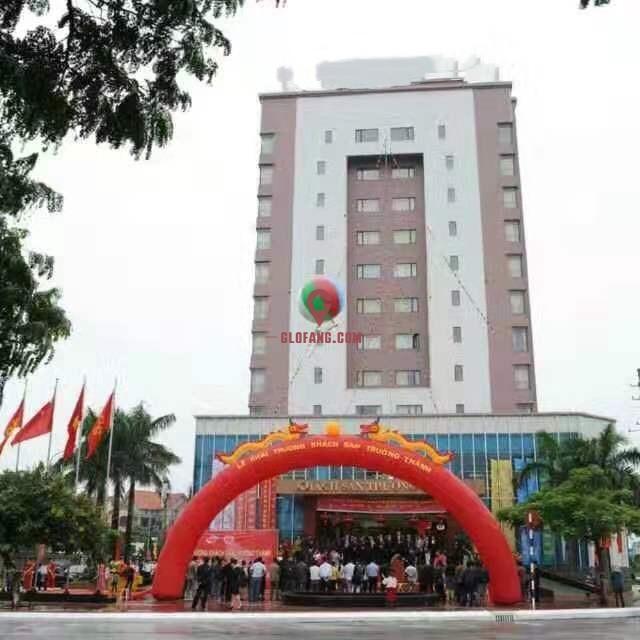 越南长城酒店
