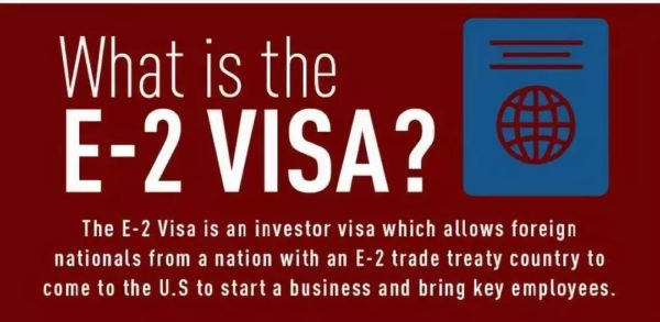 什么是E2签证