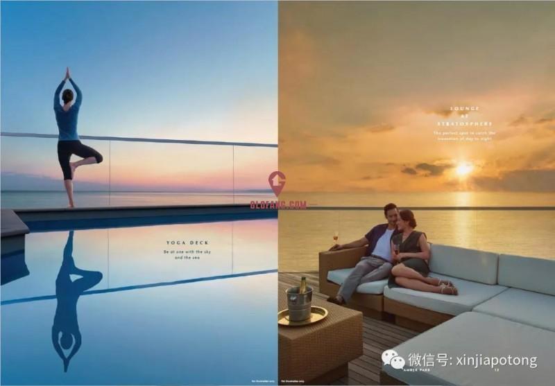 新加坡东海岸大型高档公寓,永久地契,编号39593