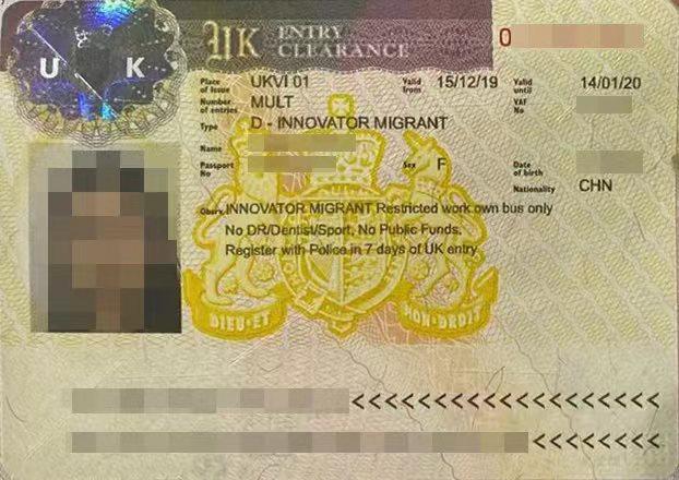英国创新签证居留卡