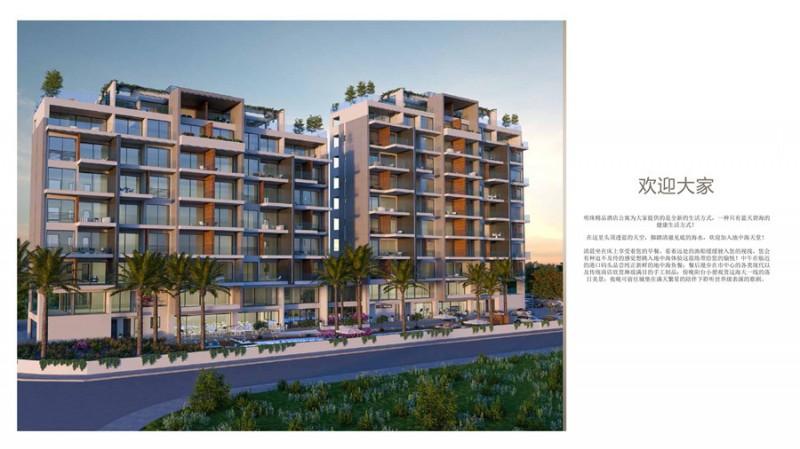 塞浦路斯帕福斯海景公寓  送绿卡