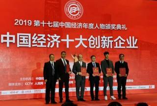 """人民日报:美亚置业集团荣获""""2019中国经济十大创新企业"""""""