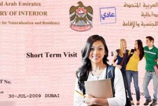 迪拜留学正确的打开方式,你知道吗?