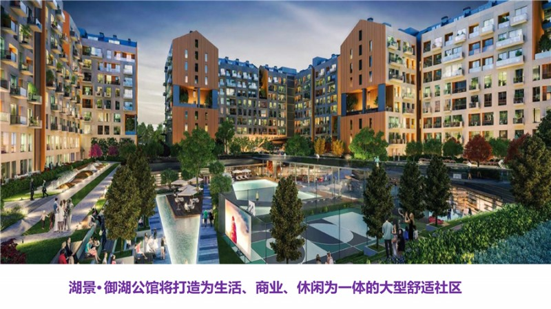 土耳其新运河港口海景公寓 升值潜力巨大