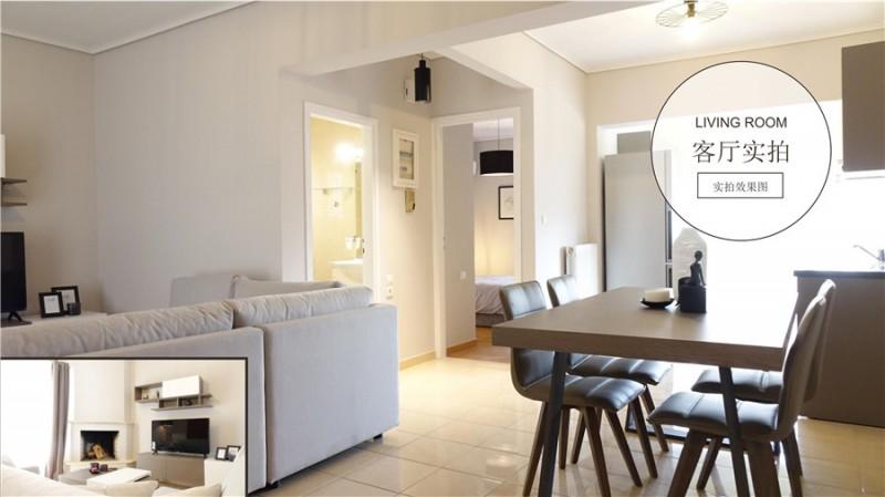 希腊雅典南部富人区海滨一房公寓