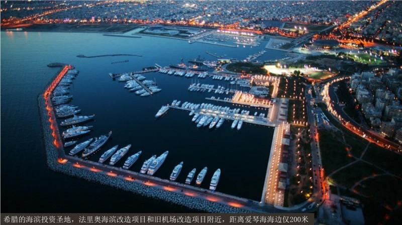希腊雅典南部富人区海滨一房公寓,编号41774