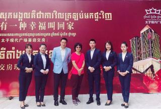 太子地产集团:荣膺2019柬埔寨房企年度销冠全解码—口碑服务篇