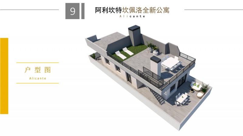 西班牙阿里坎特全新一线海景三房公寓,编号41931