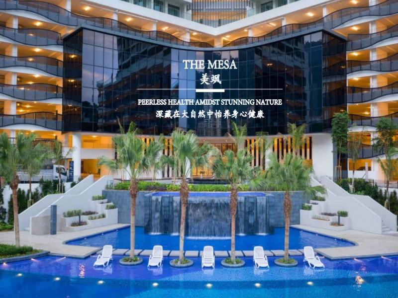 马来西亚槟城 绿盛世山顶公寓 宜居宜留学 在小区就能打高尔夫,编号41979
