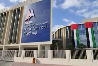 迪拜教育篇:摩天大楼背后的教育之城,竟然有200多所国际学校