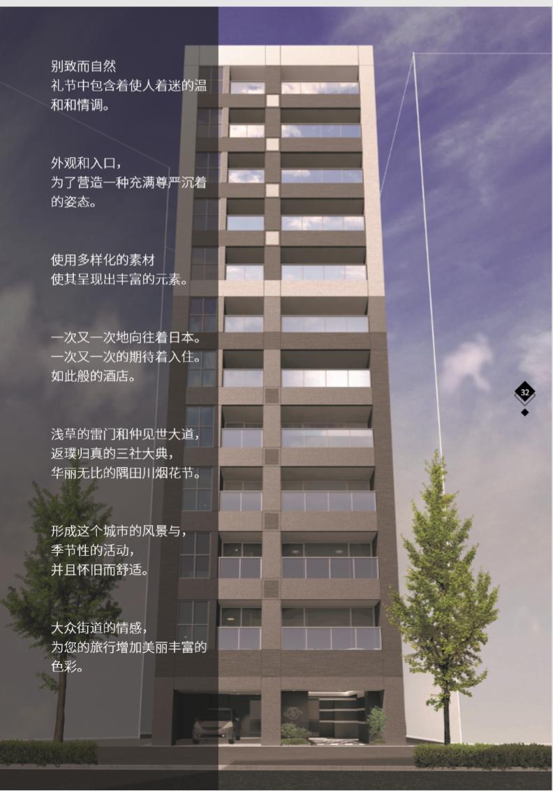 日本东京池袋区全新公寓