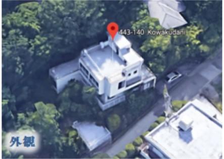 日本 箱根 笛塚 温泉旅館