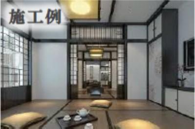 日本 東京 豊島区 民宿旅館 | 全年365日均可營運