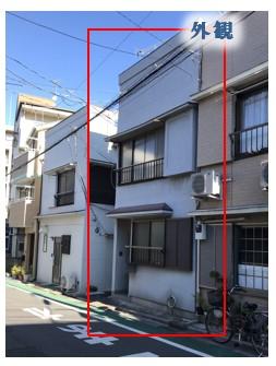 日本 東京 板橋区 民宿旅館