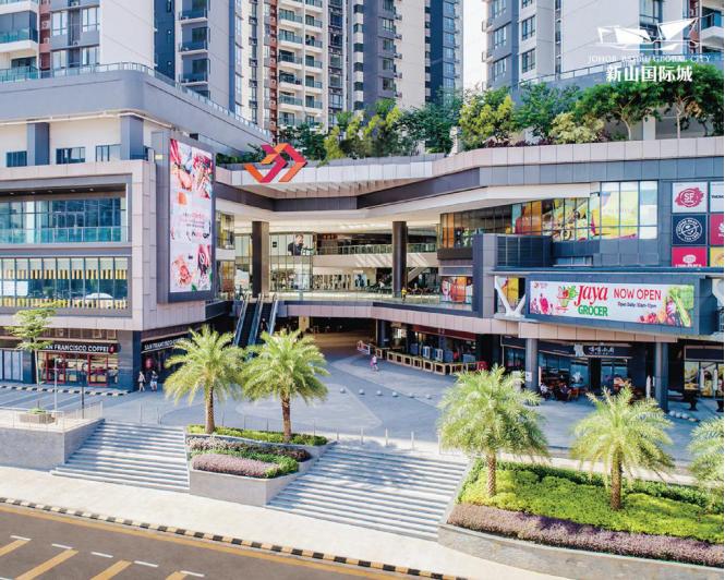 国际学区房 马来西亚新山国际城 一站地铁到新加坡