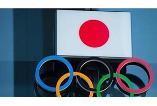 【最新消息】历史首次!东京奥运会确定延期举办!