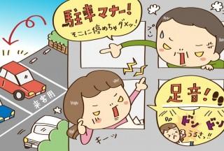 日本道路沿线公寓的独特购买攻略