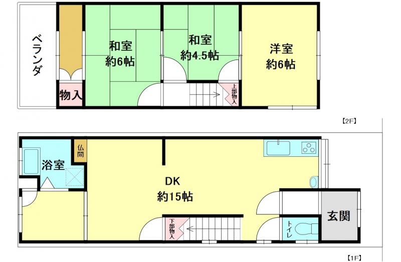 日本京都市一户建别墅 自住 日式和风 学区内