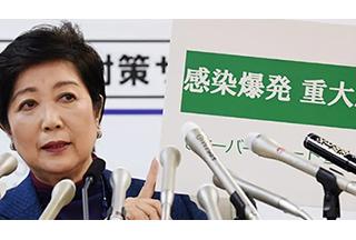 奥运会确定延期以后,日本政府终于要放开手脚抗疫了!