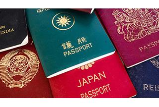 【必看】详解最新日本签证政策变化