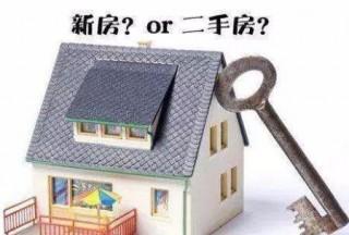 """日本买房热门房源发生变化,""""主角""""在这里"""