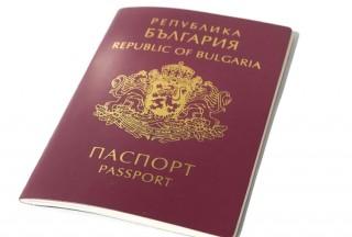 保加利亚移民:保加利亚护照助您轻松获取第二身份