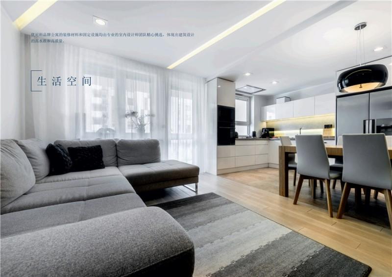 利马索尔房产:UNICO公寓 房价38万