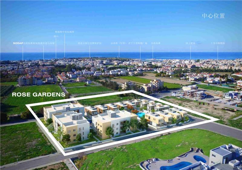 帕福斯房产:公寓&别墅混合大型社区