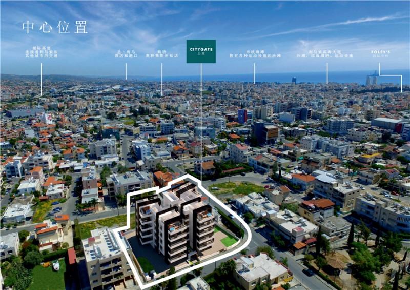 利马索尔房产:精装修公寓 房价30万欧起