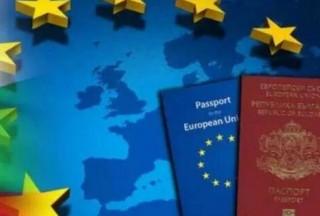 保加利亚护照移民办理4大基本准则,让你避坑不踩雷