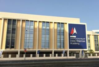 迪拜教育篇:都说迪拜是国际名校黄金跳板,搞懂学制才能跳对方向
