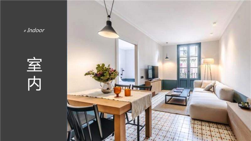 西班牙房产:巴塞罗那市区2房公寓