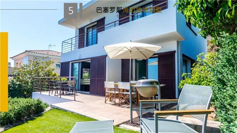 巴塞罗那海边独栋别墅 203平 4房 42.8万