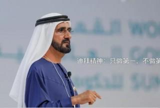 迪拜房产投资三个维度分析