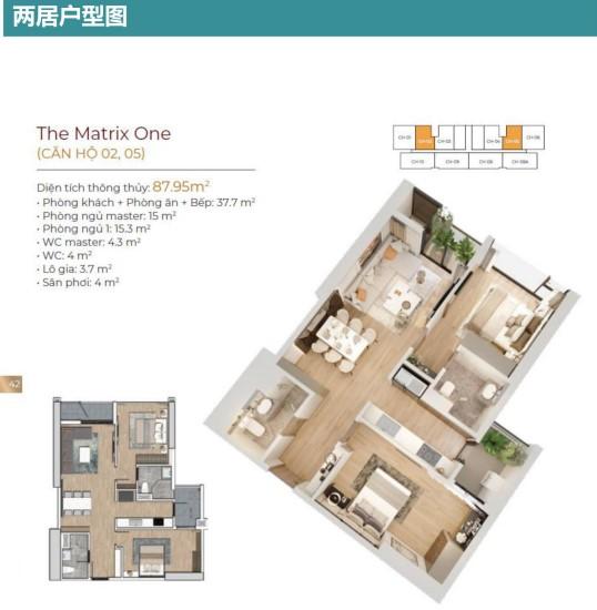 【海阁置业】越南邻F1赛道园景公寓TheMatrixOne