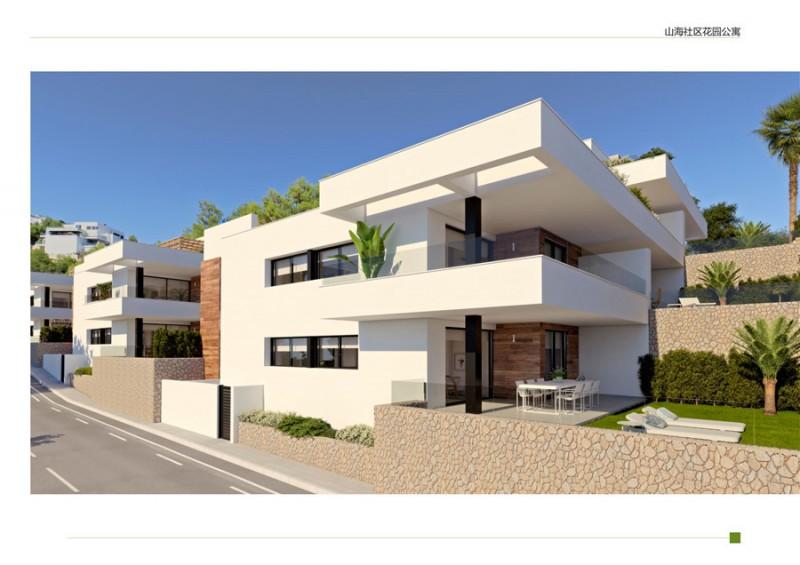 瓦伦西亚全新公寓 29万欧起